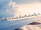 ทำอย่างไรเมื่อต้องขึ้นเครื่องบินครั้งแรก